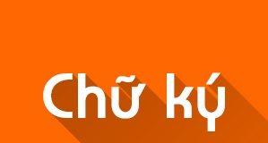chu-ky-gmail[1]